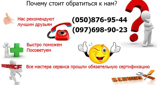 компьютерная услуга киев метро дарница